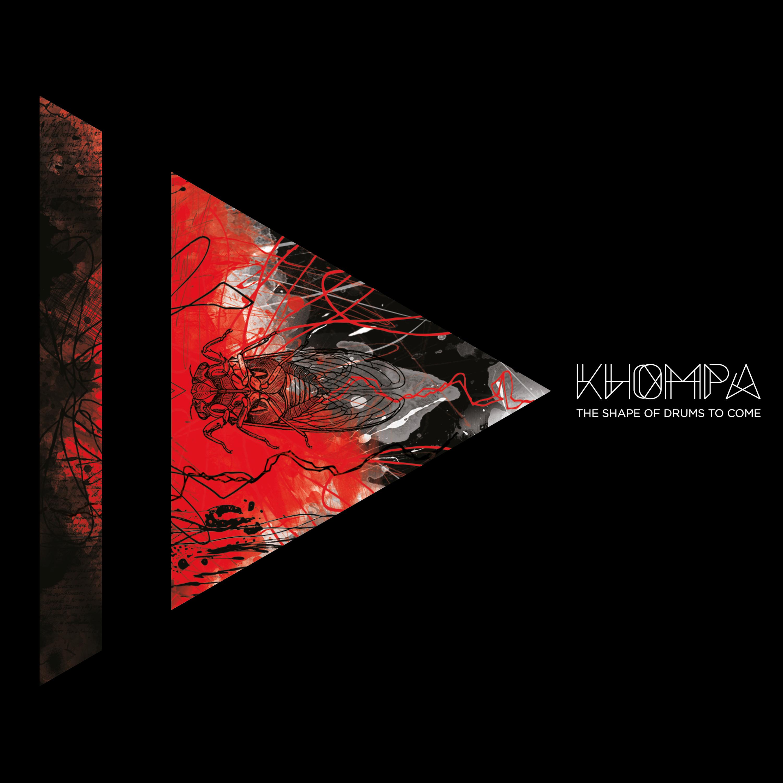 khompa