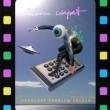 adam-carpet-hardcore-problem-solver-e1496588674686